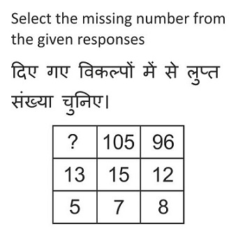 ssc-cgl-2017-tier-1-papers-held-on-20-aug-2017-shift-2-reasoning-img-116