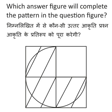 ssc-cgl-2017-tier-1-papers-held-on-20-aug-2017-shift-2-reasoning-img-121