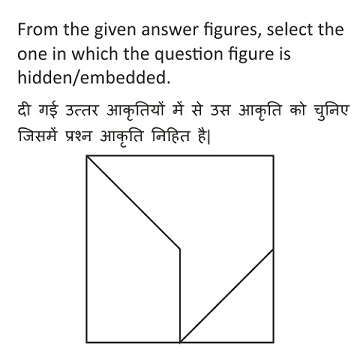 ssc-cgl-2017-tier-1-papers-held-on-20-aug-2017-shift-2-reasoning-img-122
