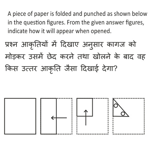 ssc-cgl-2017-tier-1-papers-held-on-20-aug-2017-shift-2-reasoning-img-123