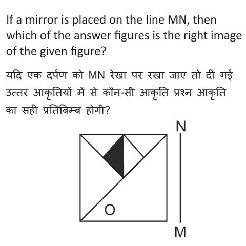 ssc-cgl-2017-tier-1-papers-held-on-20-aug-2017-shift-2-reasoning-img-124