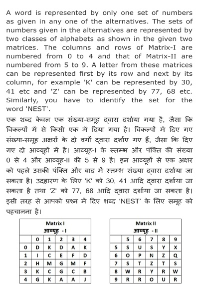 ssc-cgl-2017-tier-1-papers-held-on-20-aug-2017-shift-2-reasoning-img-125