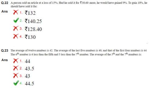 ssc-cgl-2018-mathematics-question-paper-on-04-june-2019-shift-1-img-22-23