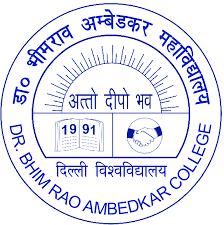 ambedkar-university-logo