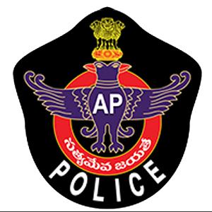 AP Police Result 2021: Scientific Assistant Exam Result @slprb.ap.gov.in