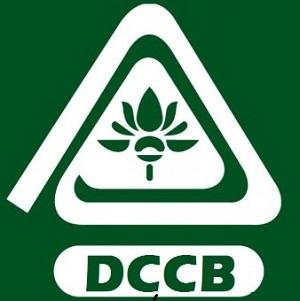 DCCB Krishna Recruitment 2021: Assistant Manager & Staff Assistant Posts Vacancies -31 Jan 2021