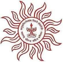 MPSC Recruitment 2020: Translator & Medical Superintendent Posts Vacancies @mpsc.gov.in