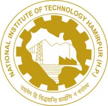 nit-hamirpur-logo