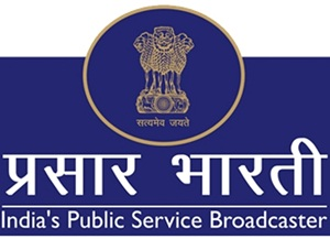 Doordarshan UP Recruitment 2020: News Editor/Graphic Artist Posts Vacancies Apply