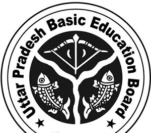 UPBEB Result 2021: D.El.Ed 2018 3rd Semester Result 2020