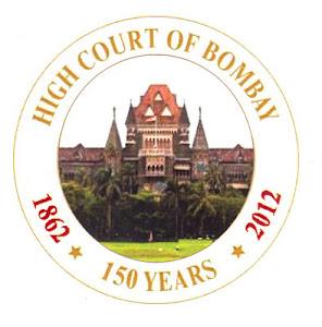 Bombay High Court Recruitment 2020: Senior System Officer Posts Vacancies @bombayhighcourt.nic.in
