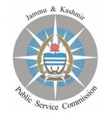 JKPSC Recruitment 2021: Prosecuting Officer Posts Vacancies -09 Apr 2021