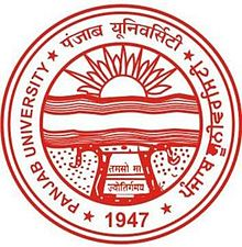 panjab-university-logo