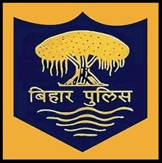 Bihar Police Vacancy 2021: Constable (Fireman) Posts Vacancies -25 Mar 2021