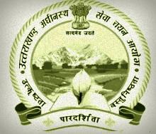 uksssc-logo