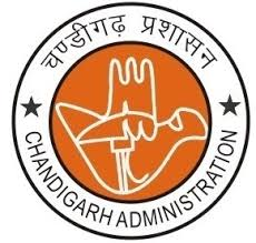 JAC Chandigarh Admission 2020: UG Courses Eligibility & Application Form