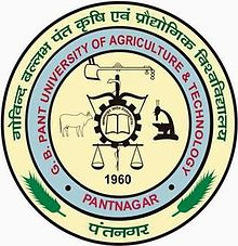 gbpuat-logo