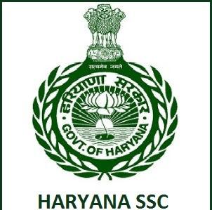 hssc-logo