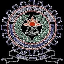 NIT Agartala Recruitment 2021: Assistant Professor Posts Vacancies -31 Mar 2021