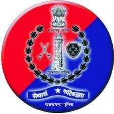 rajasthan-police-logo