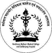 Safdarjung Hospital Recruitment 2020: Junior Resident (Non-PG) Posts Walkin On 30th Oct 2020