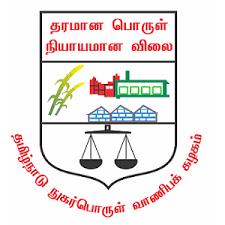 tncsc-logo