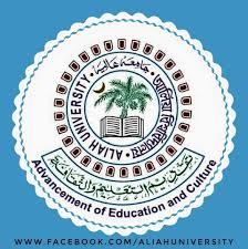 aliah-university-logo