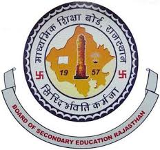 REET 2020 Apply Online: 3rd Grade Teacher Posts Vacancies @rajasthan.gov.in
