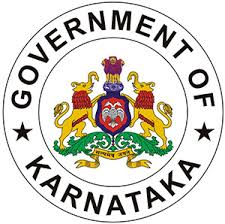 Karnataka PUC Supplementary Exam Results 2020 @karresults.nic.in