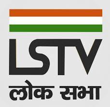 Loksabha Recruitment 2020: Translator Posts Vacancies Apply Online