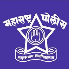 Maharashtra Police Recruitment 2020: Law Officer Posts Vacancies Apply