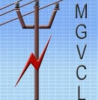 MGVCL Call Letter 2020: Junior Assistant CBT Call Letter @mgvcl.com