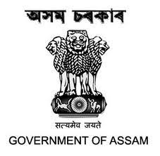 Cachar Foreigners Tribunal Recruitment 2021: LDA, DEO & Typist Posts Vacancies -29 Mar 2021