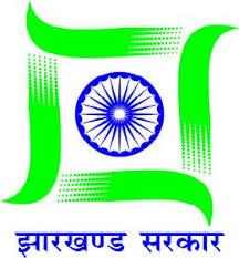 JRHMS Recruitment 2020: Radiologist & Medical Officer Posts Vacancies @jrhms.jharkhand.gov.in