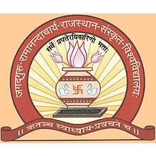JRRSU Result 2021: Shiksha Shastri II Year (B.Ed.) Exam Result Dec 2020