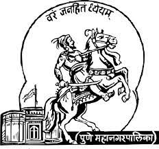 Pune Municipal Recruitment 2020: Physician/Anesthetist Posts Walkin On 06th to 08th July 2020