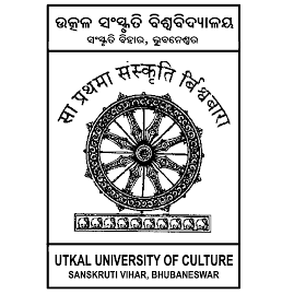 UUC Results 2019: BVA V Semester Exam Result Dec 2019