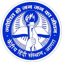 kendriya-hindi-sansthan-logo