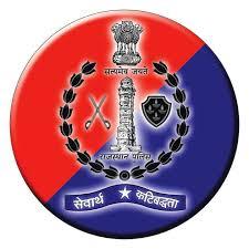 Rajasthan Home Guard Recruitment 2020: Home Guard Posts Vacancies Online