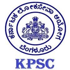 KPSC Result 2020: Group A (Social Science) Exam Result Download Online