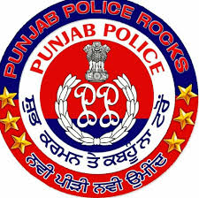 Punjab Police Recruitment 2020: Specialist Officer Posts Vacancies @punjabpolice.gov.in