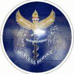 gmc-aurangabad-logo