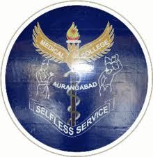 GMC Aurangabad Recruitment 2020: Sweeper/Intensivist/Surgeon Vacancies Apply Online