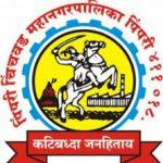 pcmc-logo