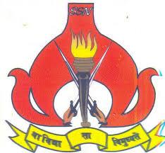Jhansi Sainik School Recruitment 2020: Assistant Master Post Vacancy @ssjhansi.co.in