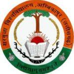 sarguja-university-logo