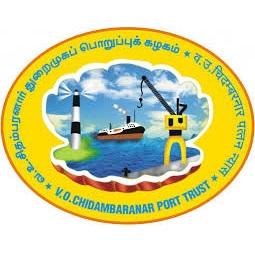 VOC Port Trust Recruitment 2020: Executive Engineer Posts Vacancies Apply Online