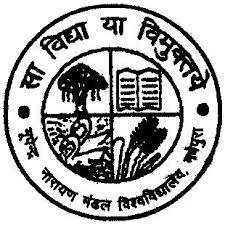 bnmu-logo