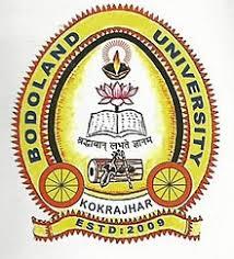 Bodoland University Admission 2021: Ph.D Program Eligibility & Application Form