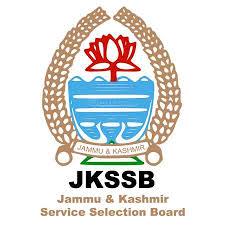 JKSSB Answer Key 2021: Class IV Written Exam Answer Key @jkssb.nic.in